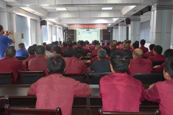 2019年消防教育安全培训